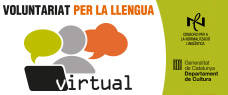VxL virtual