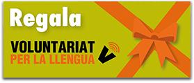 Regala VxL