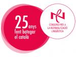 El CNL celebra '25 anys fent bategar el català'